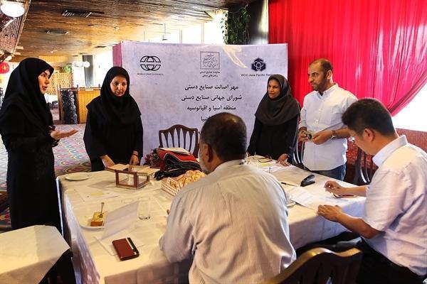 داوری مهر اصالت صنایع دستی غرب آسیا آغاز شد