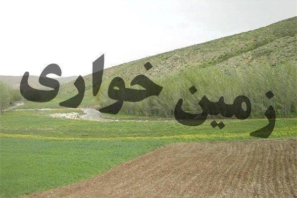 زمین خواران 47 هکتاری در اراک دستگیر شدند