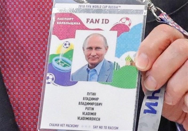 درخواست وزارت کشور روسیه برای اجرای سیستم پاسپورت هواداری در لیگ برتر این کشور