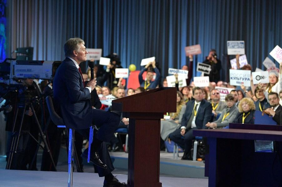 کرملین: درگزارش مولر مدرکی برای اثبات دخالت روسیه وجود ندارد