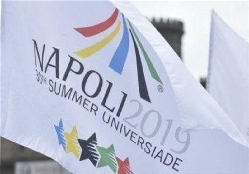 کدام شهرهای ناپل میزبان مسابقات دانشجویان ایرانی خواهد بود؟