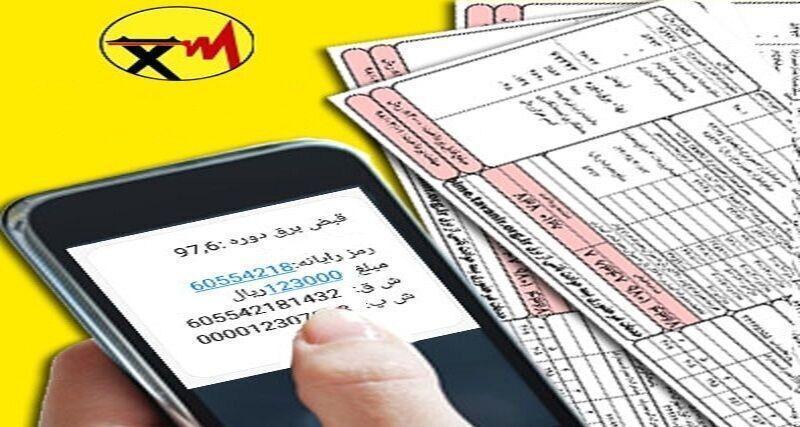 خبرنگاران قبض کاغذی 450 هزار مشترک برق در زنجان حذف می گردد