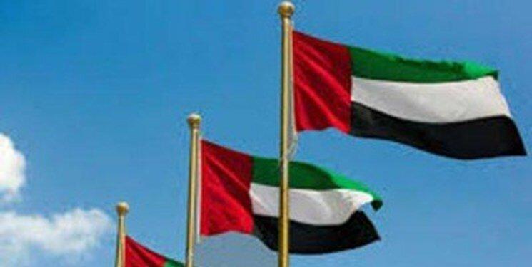امارات به تصمیم هند درباره کشمیر واکنش نشان داد