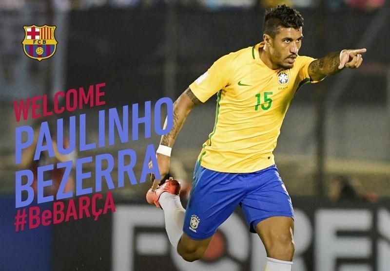 پائولینیو رسماً به بارسلونا پیوست