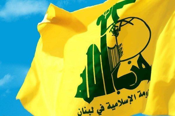 حزب الله لبنان شهادت زائران حسینی (ع) در کربلاء را تسلیت گفت
