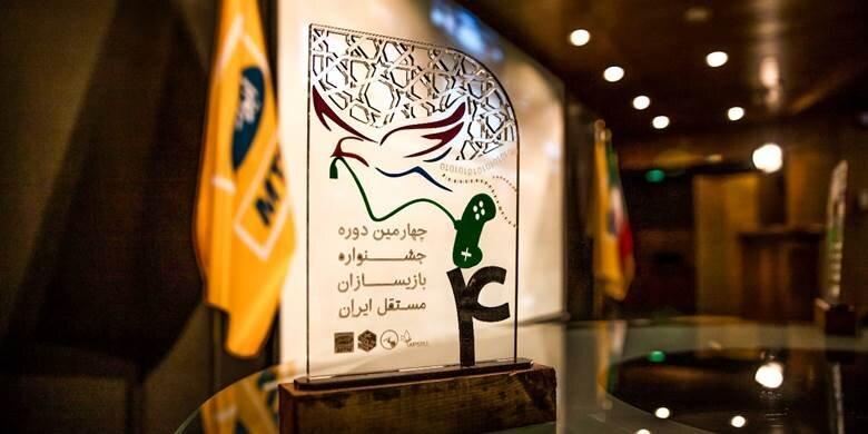 چهارمین دوره جشنواره بازی سازان مستقل ایران با حمایت ایرانسل برگزار گردید