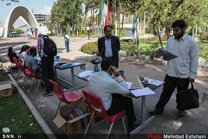 دانشگاه ولیعصر(عج) رفسنجان به استقبال دانشجویان جدید رفت