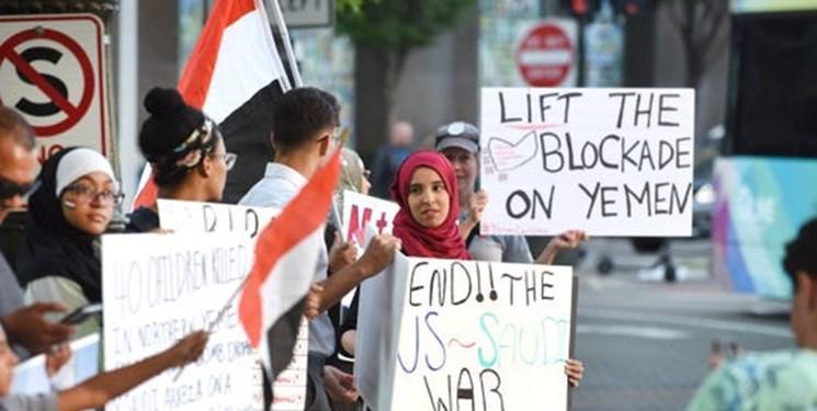 تظاهرات ضدجنگ در دیترویت علیه مشارکت آمریکا در جنگ یمن