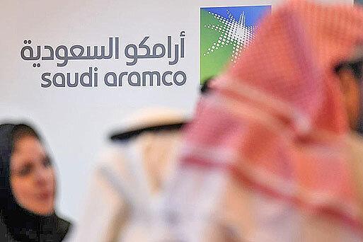 سهام آرامکو این هفته در بازارهای داخلی عربستان عرضه می گردد