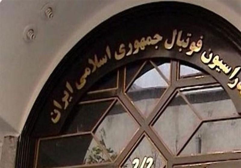 اعلام زمان نشست خبری اعضای کمیته بدوی صدور مجوز حرفه ای