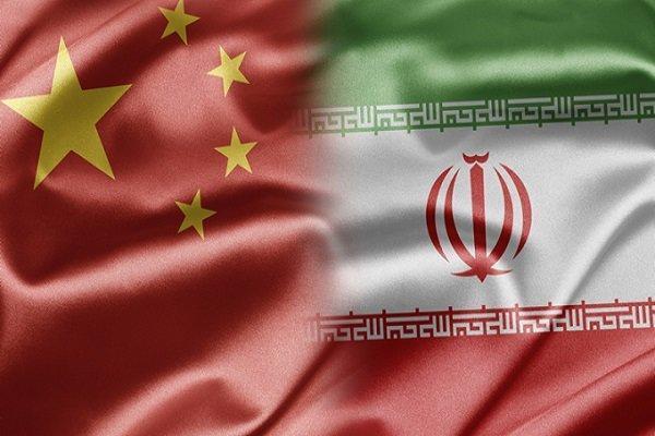 چین: روابط ما با ایران راهبردی است