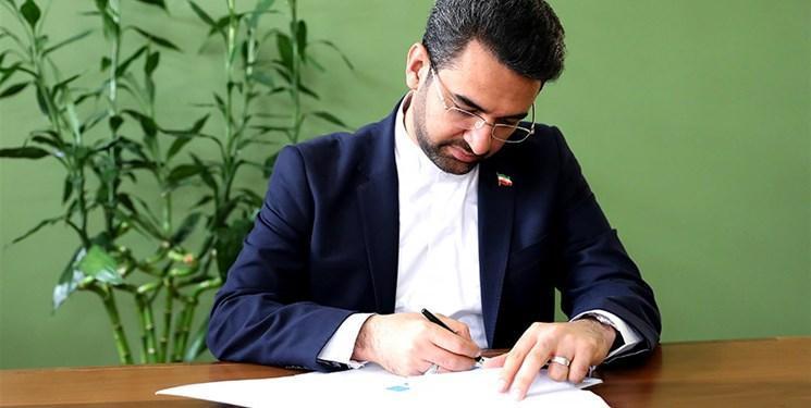 اعضای کارگروه تخصصی امور دولت وزارت ارتباطات مشخص شدند