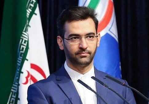 تا سال 1404 اقتصاد دیجیتال ایران 10 درصد کل اقتصاد کشور می گردد