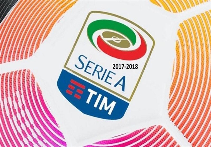 برنامه فصل جدید سری A اعلام شد، دربی ایتالیا هفته شانزدهم و دربی میلان هفته هشتم برگزار می گردد