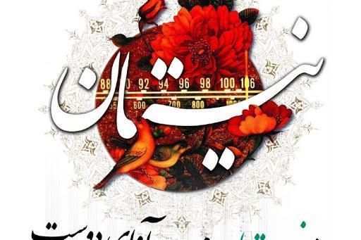 نیستان به جشنواره موسیقی فجر رسید