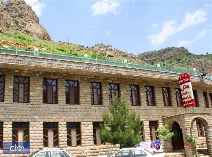 صدور 20 موافقت اصولی در حوزه گردشگری کردستان