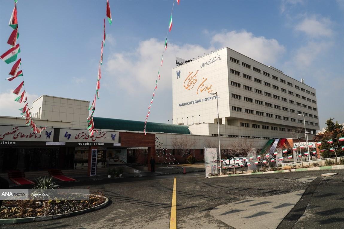 اجرای سرود در بیمارستان فرهیختگان برای قدردانی از مدافعان سلامت و دلجویی از بیماران کرونایی