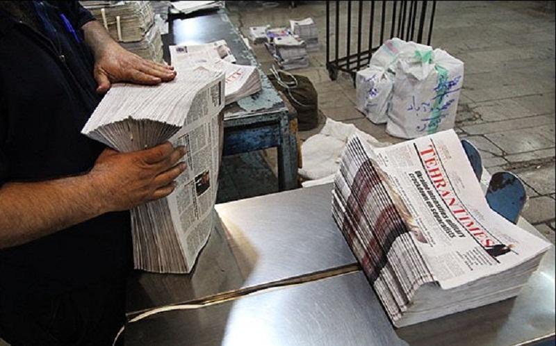 روزنامه ها از 23 فروردین به کیوسک ها باز می شود