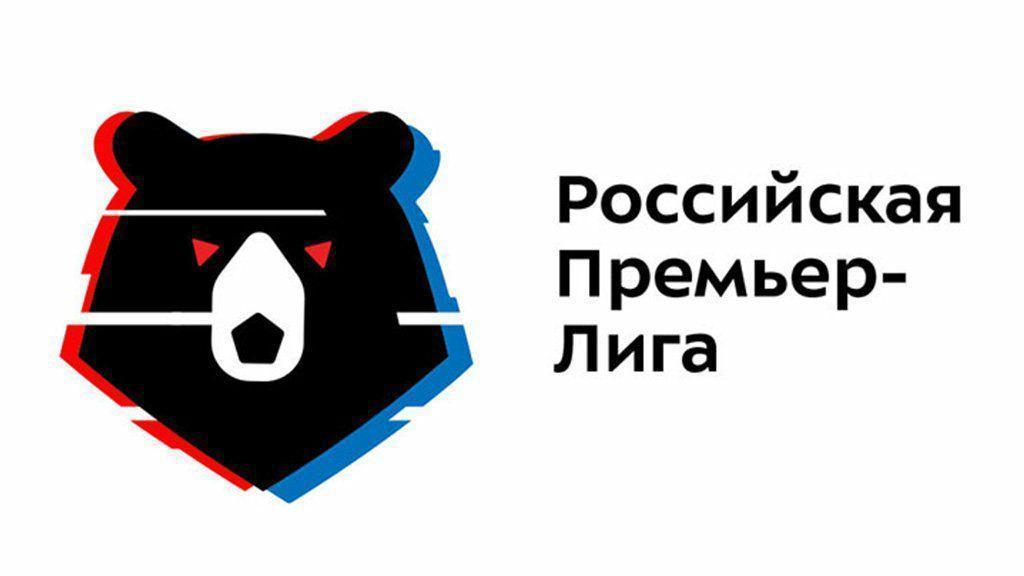 روسیه، لیگ فوتبال را با حضور تماشاگران آغاز می کند