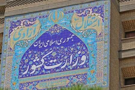 ادعای شکنجه و بازداشت اتباع غیر قانونی در مرزهای استان خراسان رضوی تکذیب شد