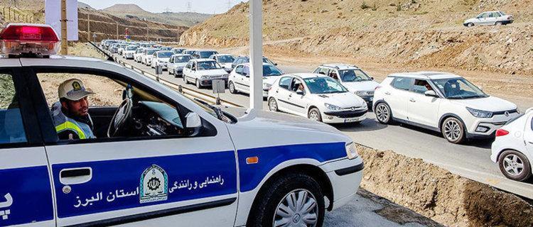 ممنوعیت های ترافیکی آخر هفته در سراسر کشور