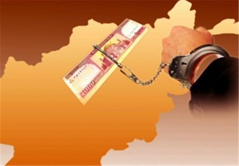 روزنامه پاکستانی: آمریکا عامل ترویج فساد مالی در افغانستان است
