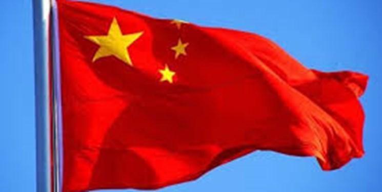 چین: آمریکا به دلایل سیاسی در کمک پکن به کشورهای در حال توسعه کارشکنی می کند
