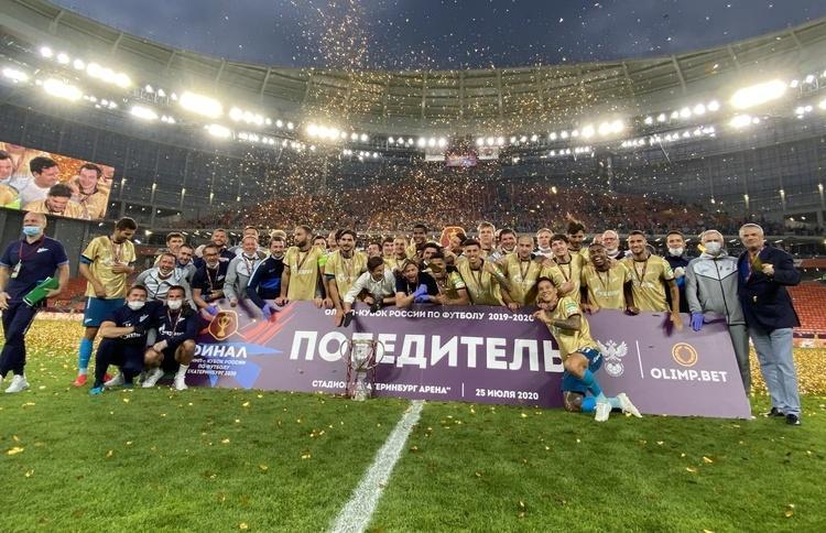 قهرمانی زنیت با سردار در جام حذفی روسیه
