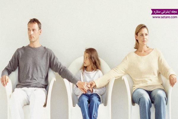 حضانت فرزند دختر و پسر پس از طلاق با چه کسی است؟