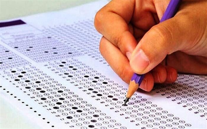 آزمون های هفته آینده دانشجویان علوم پزشکی لغو شدند