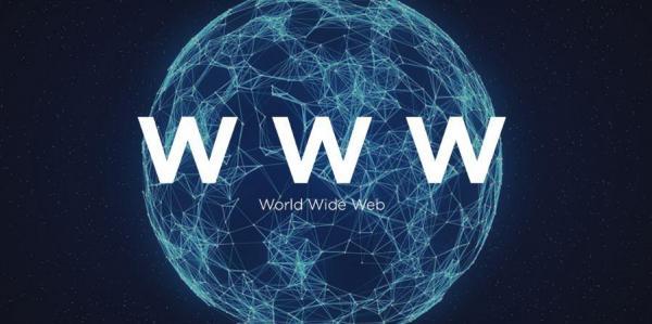 از روزی که شبکه جهانی وب وارد دنیای انسان ها شده، 30 سال می گذرد