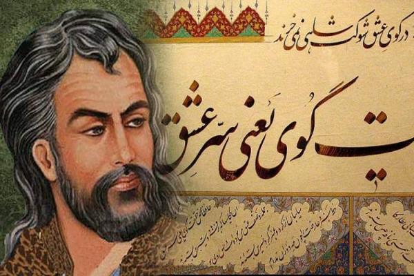 چرا شیراز را شهر شعر و ادب می دانند؟