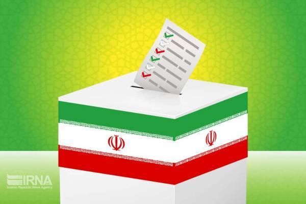 خبرنگاران قهر با صندوق های رای مسئله ای را حل نمی کند
