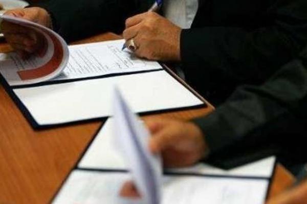 پارک فناوری شهید بهشتی و رادیو تهران تفاهم نامه همکاری امضا کردند
