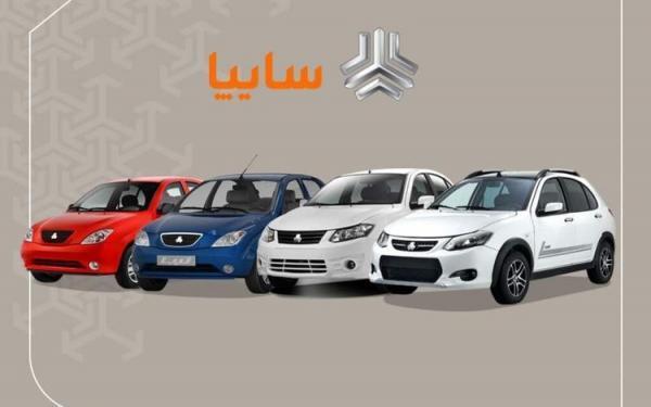 قیمت انواع خودرو های سایپا، پراید و تیبا در بازار امروز شنبه 18 اردیبهشت 1400
