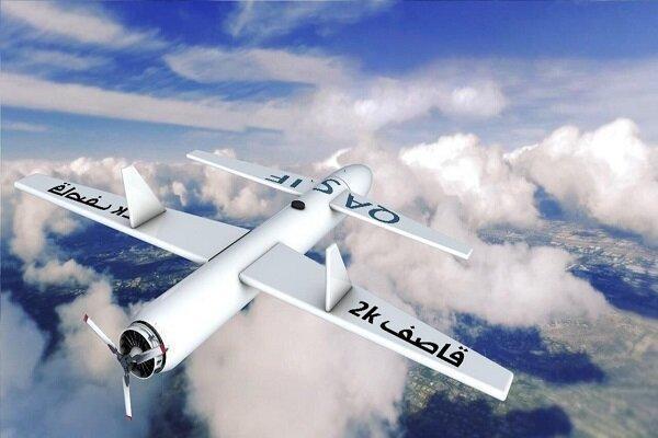 حمله پهپادی ارتش یمن به پایگاه هوایی عربستان
