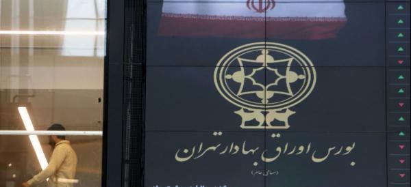 چگونه اقتصاد ایران بورس محور می گردد؟