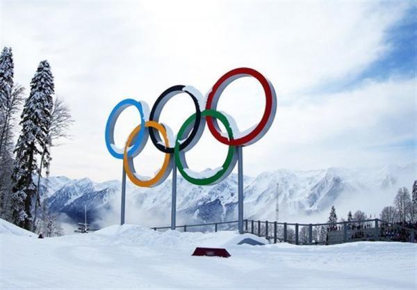 درخواست مجلس اروپا برای تحریم المپیک زمستانی پکن