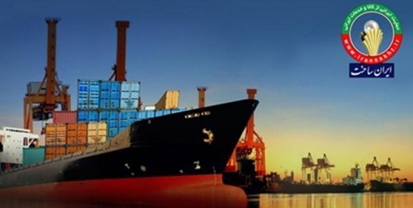 قطعات یدکی کشتی ساخت ایران با دریافت استانداردهای بین المللی به بازار داخلی راه می یابد