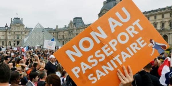 تور فرانسه: تداوم اعتراضات علیه گذرنامه واکسن کرونا در فرانسه